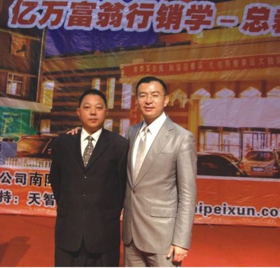 与世界华人成功第一人、总裁行销学专家陈安之先生(右一)